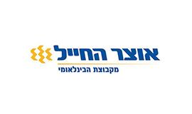 לוגו בנק הבנלאומי למשכנתאות