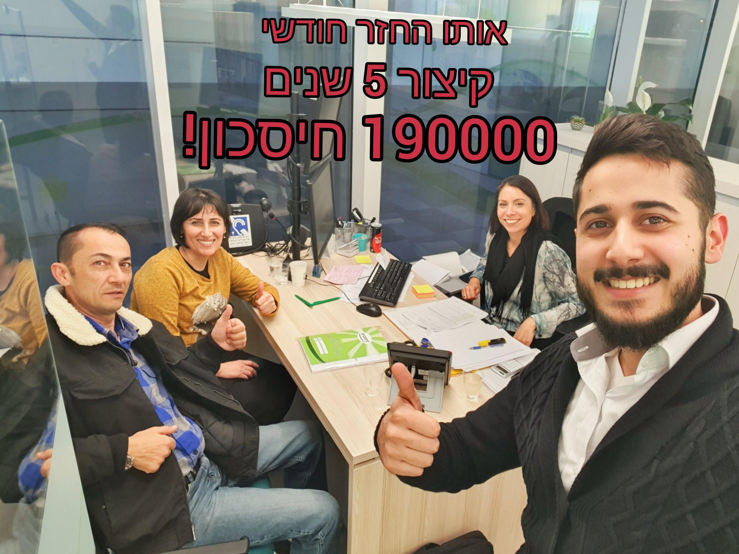 InShot_20200115_175905213-1 (1)-min